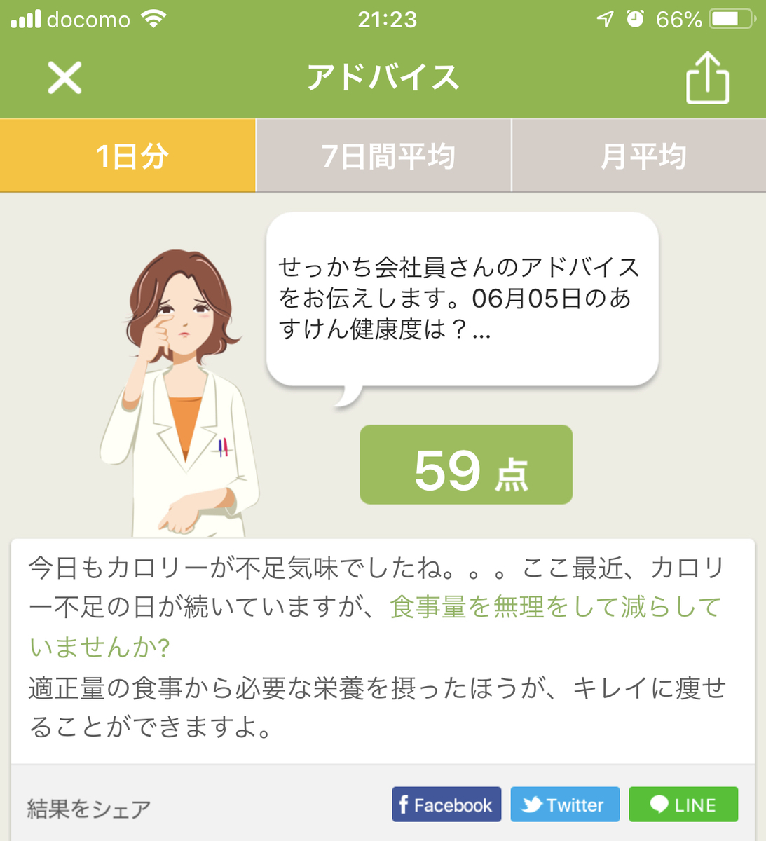 f:id:yuji-hy:20190606225543j:plain