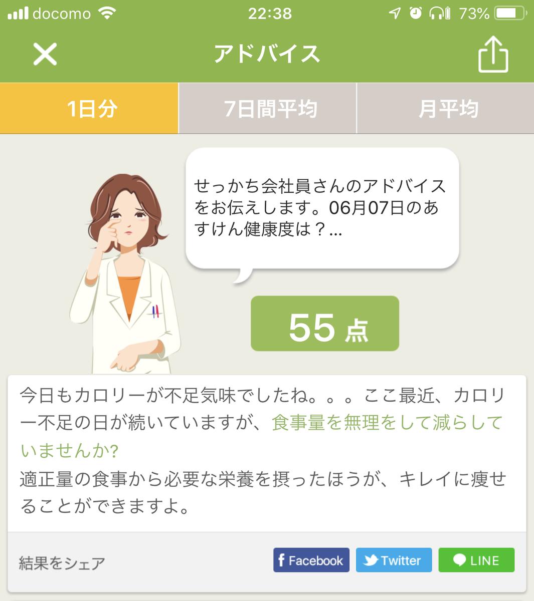 f:id:yuji-hy:20190607224629j:plain
