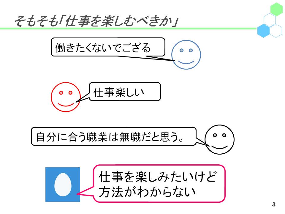 f:id:yuji-tanaak:20180303062317p:plain