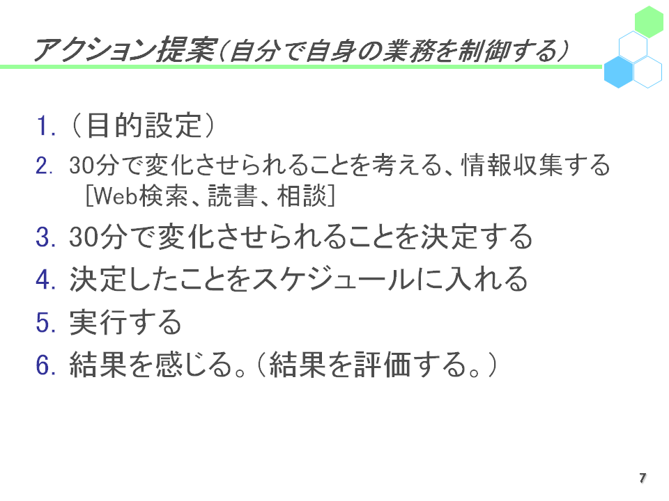 f:id:yuji-tanaak:20180303062331p:plain