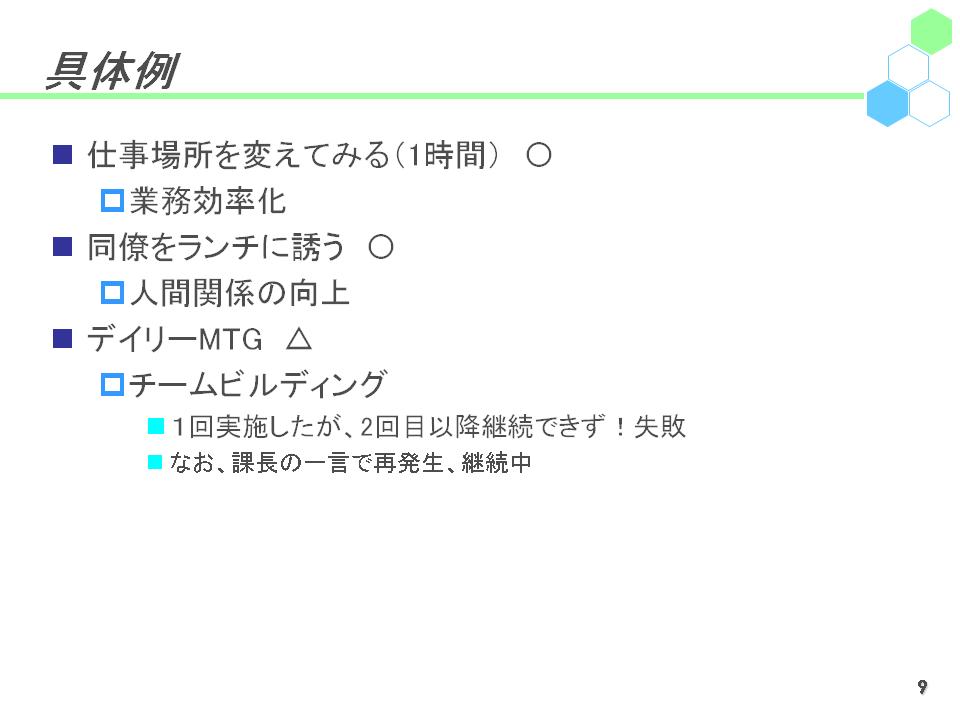 f:id:yuji-tanaak:20180303062336p:plain