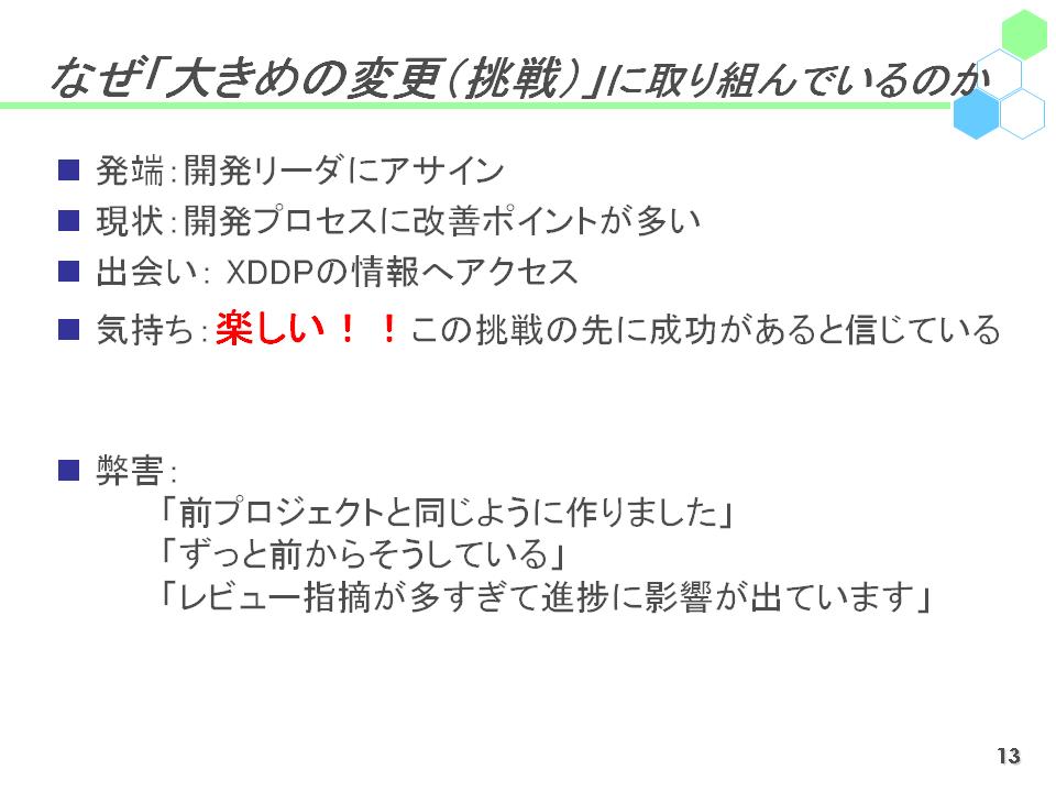 f:id:yuji-tanaak:20180303062347p:plain
