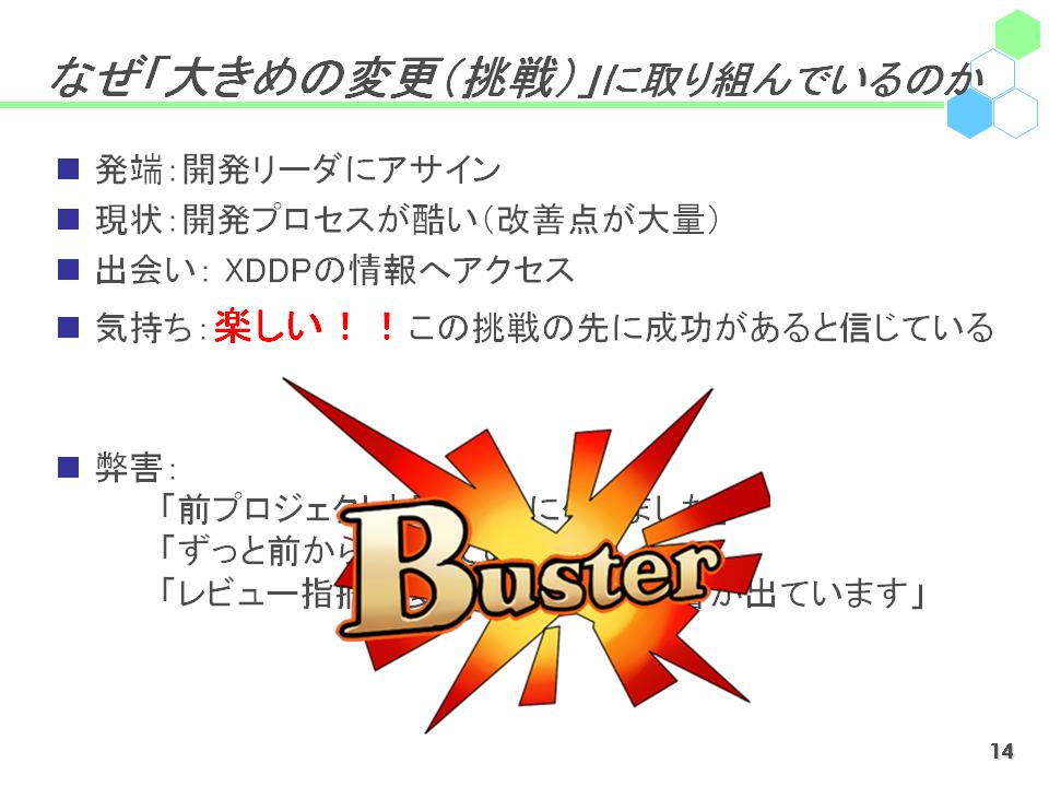 f:id:yuji-tanaak:20180303062349p:plain