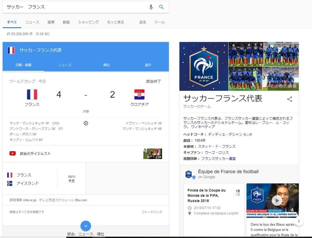 f:id:yuji-tanaak:20180716074403j:plain