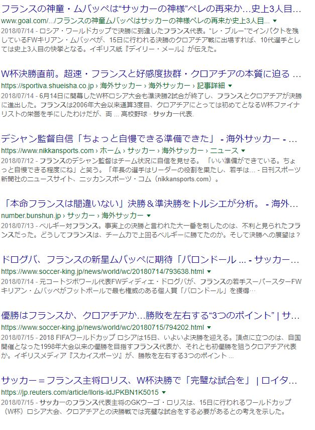 f:id:yuji-tanaak:20180716074558j:plain