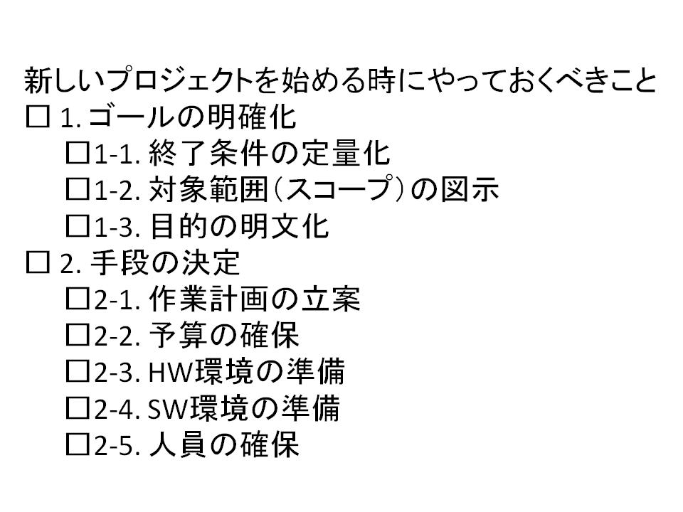 f:id:yuji-tanaak:20180930064637p:plain