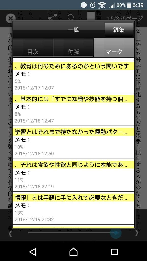 f:id:yuji-tanaak:20190302064309p:plain