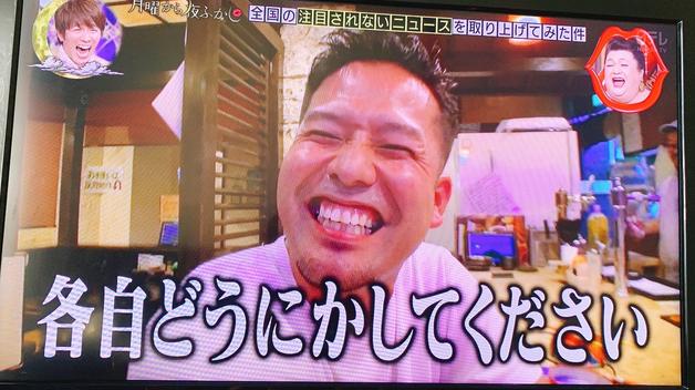 f:id:yuji-tanaak:20190309184904p:plain