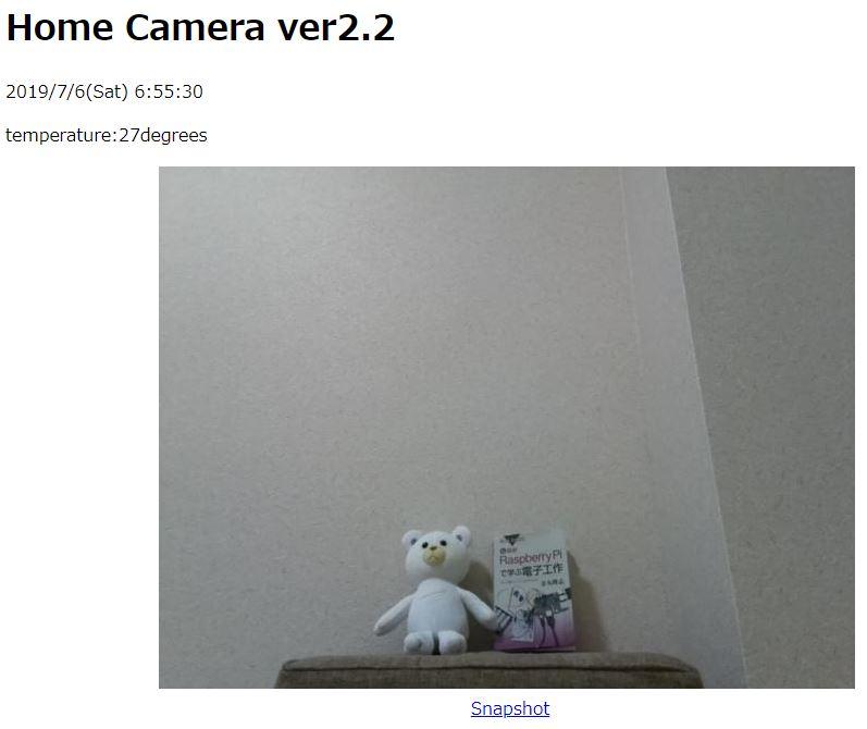 f:id:yuji-tanaak:20190706065553j:plain
