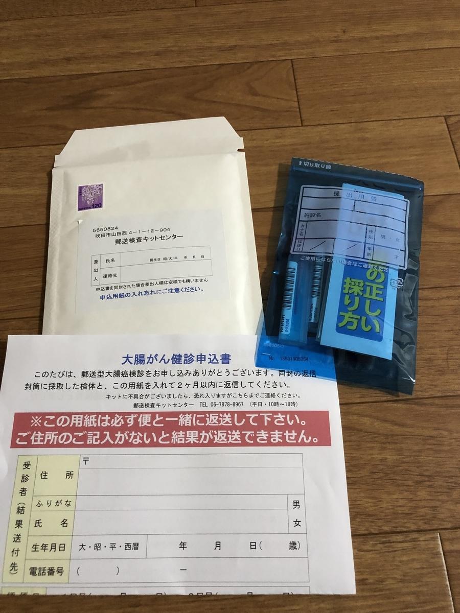 f:id:yuji-tanaak:20190815054834j:plain