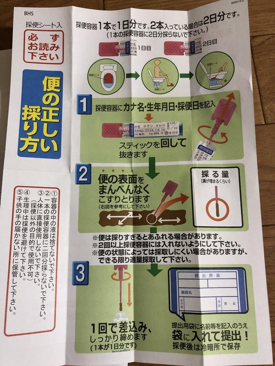 f:id:yuji-tanaak:20190815054934j:plain