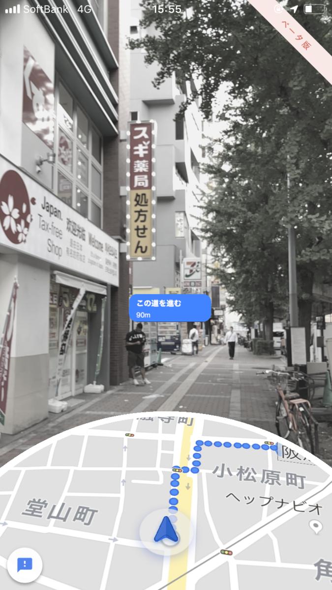 f:id:yuji-tanaak:20190923130358p:plain
