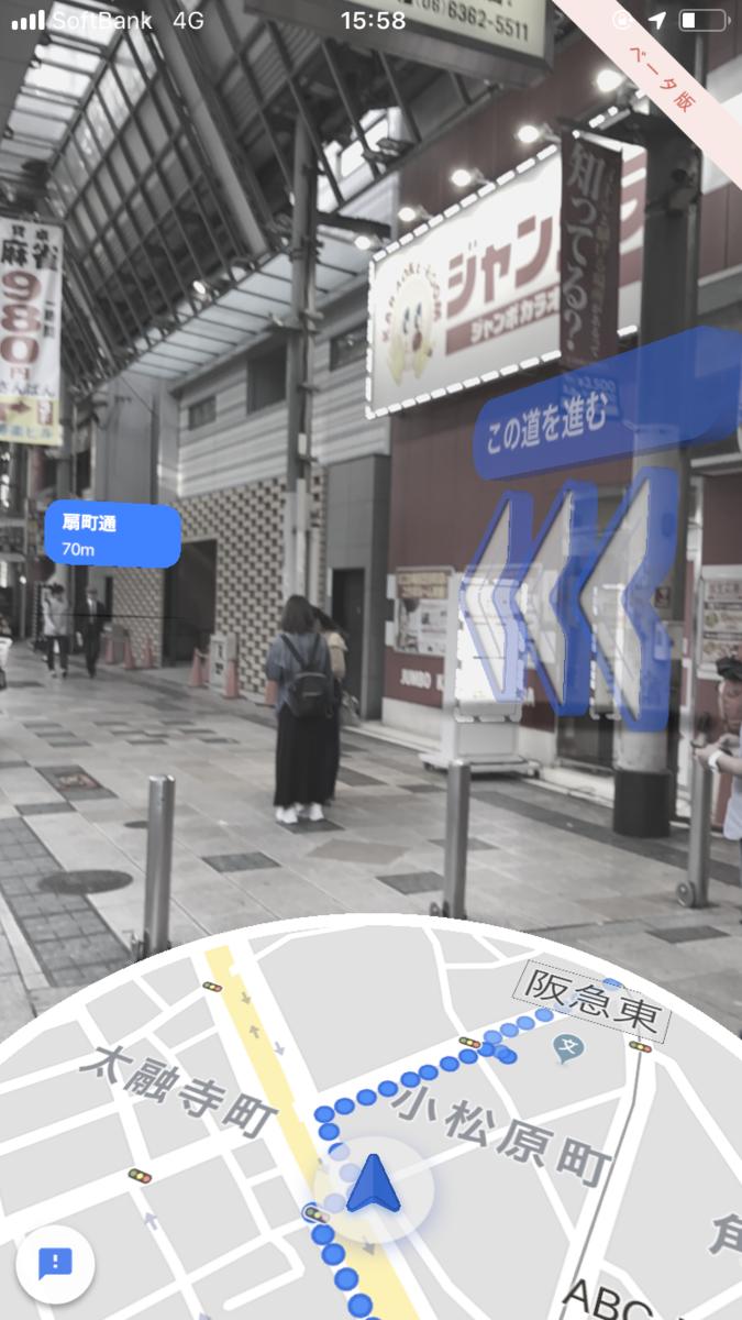 f:id:yuji-tanaak:20190923130500p:plain