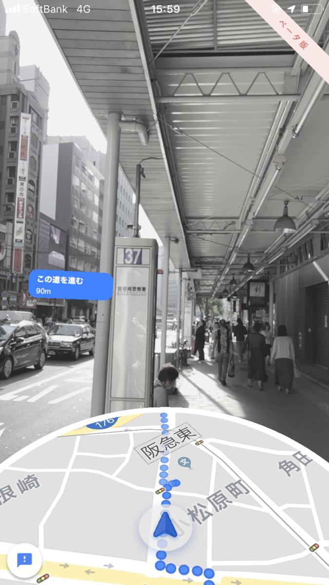 f:id:yuji-tanaak:20190923130515p:plain