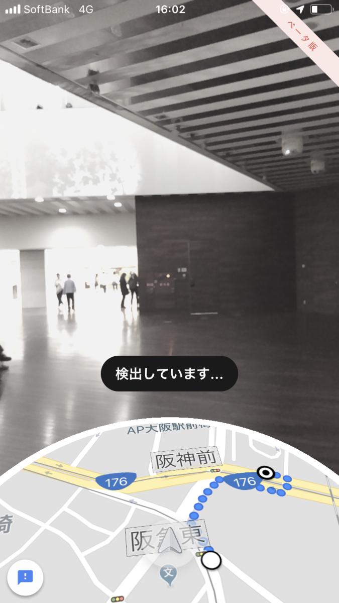 f:id:yuji-tanaak:20190923130531p:plain