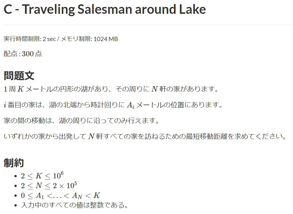 f:id:yuji-tanaak:20200329142604p:plain