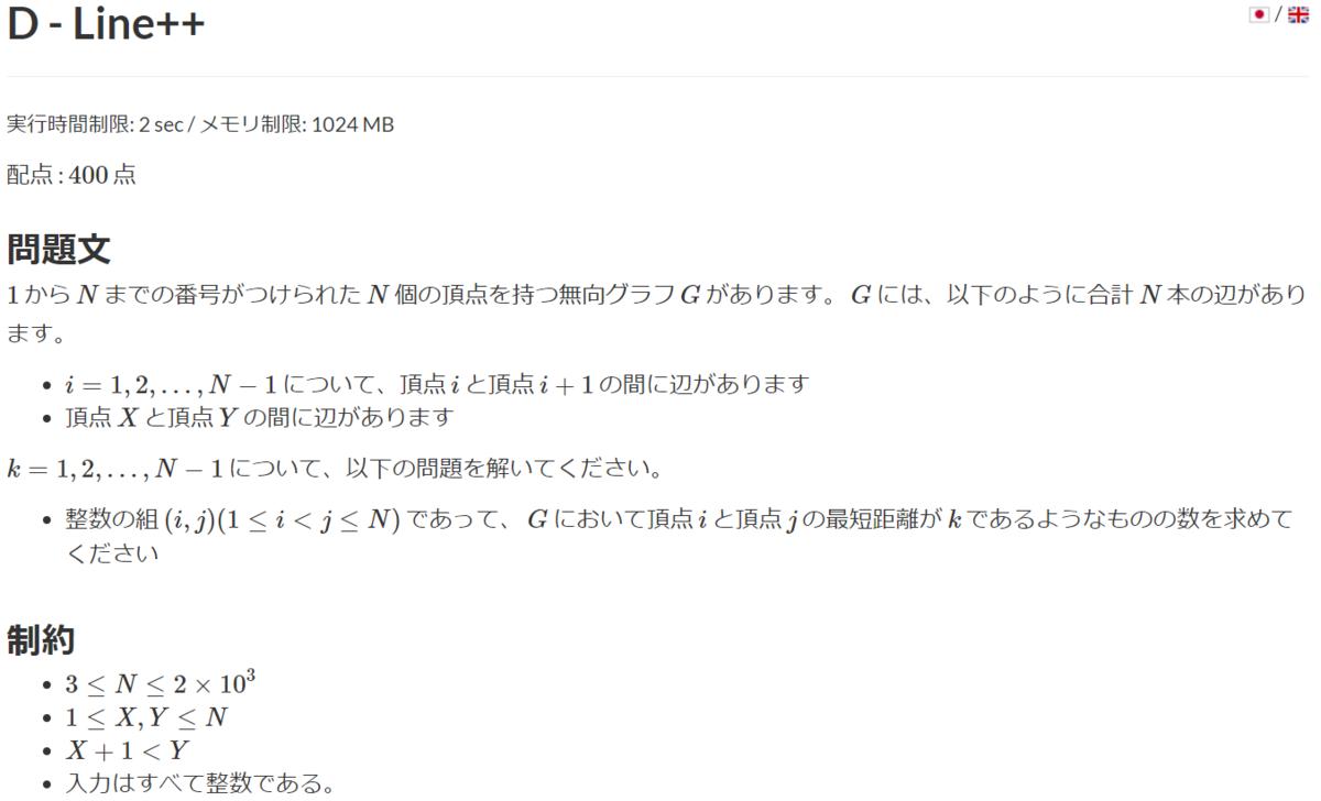 f:id:yuji-tanaak:20200329144012p:plain