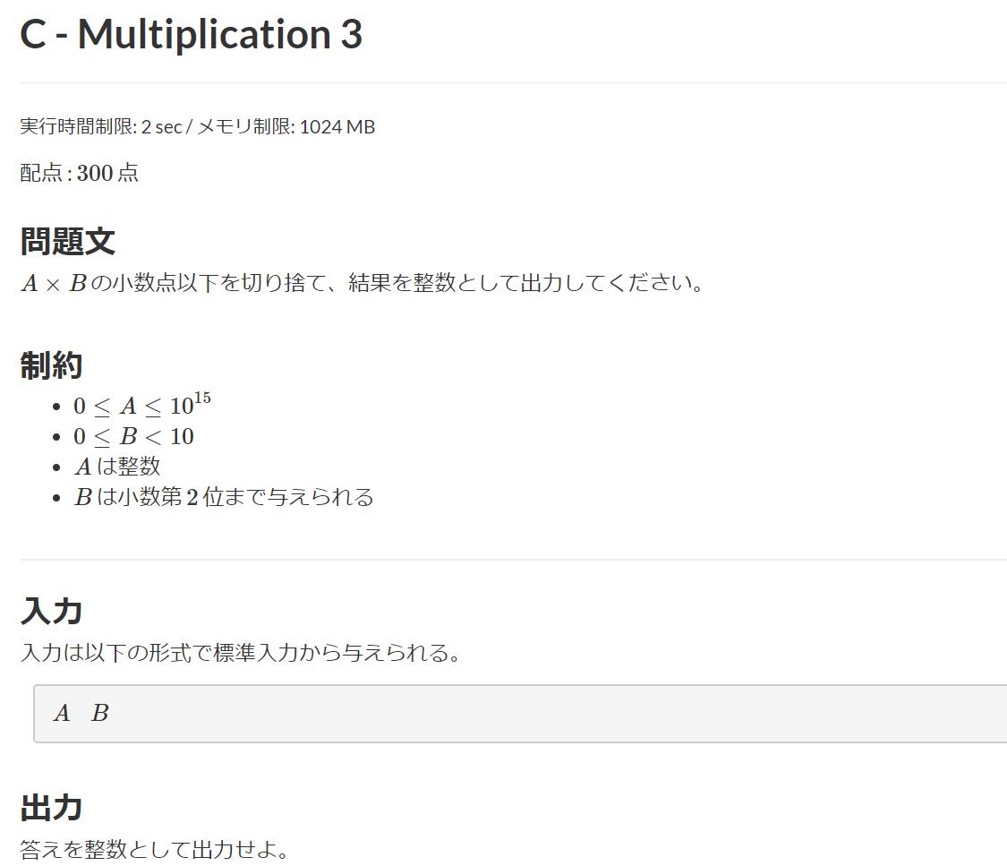 f:id:yuji-tanaak:20200602061149p:plain