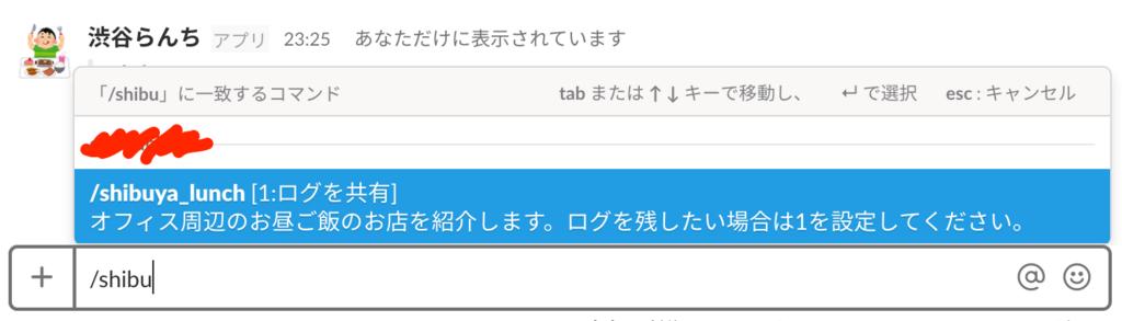 f:id:yuji0602:20171223234355p:plain