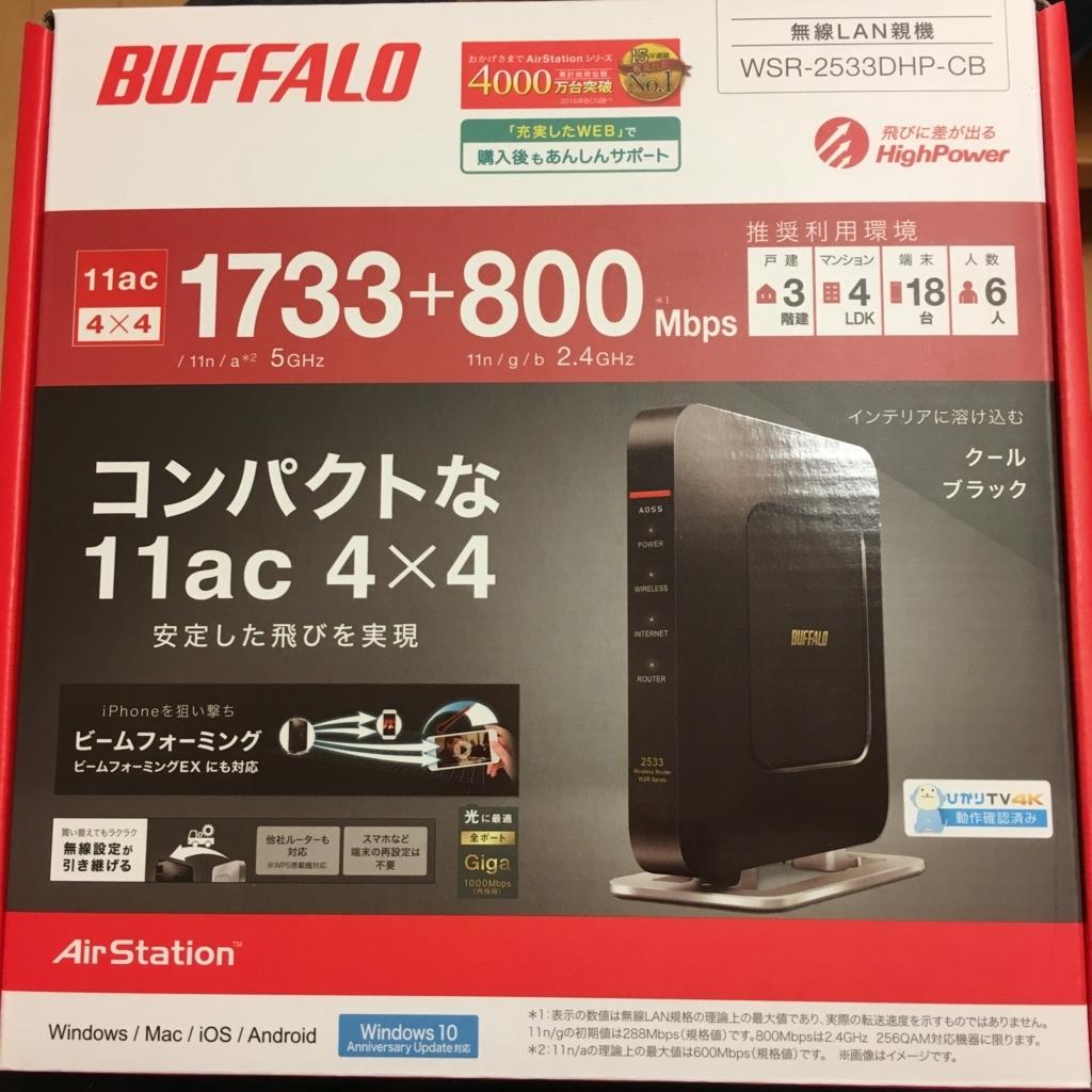 f:id:yuji0602:20180108215758j:plain