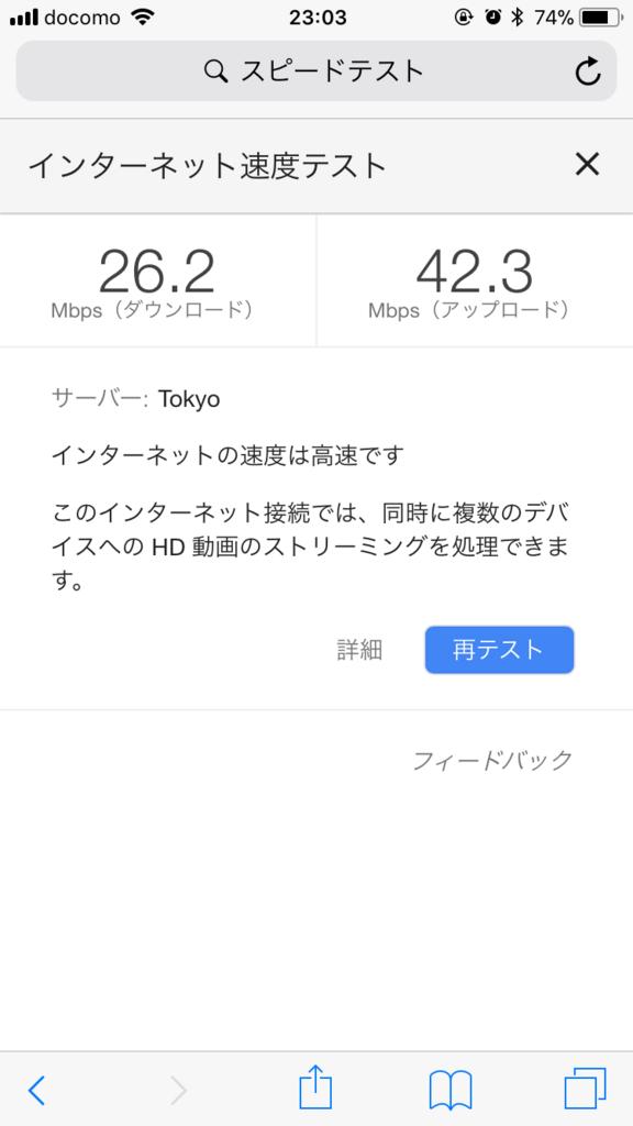 f:id:yuji0602:20180108220110p:plain