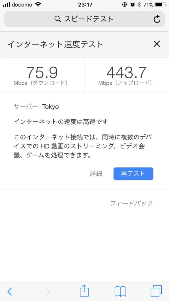 f:id:yuji0602:20180108220258p:plain