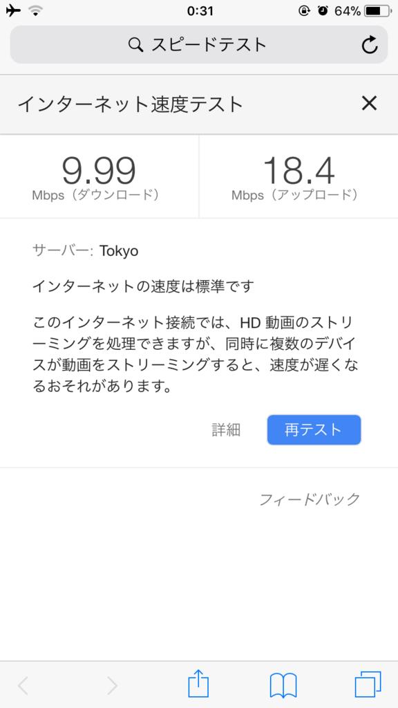 f:id:yuji0602:20180108221601p:plain