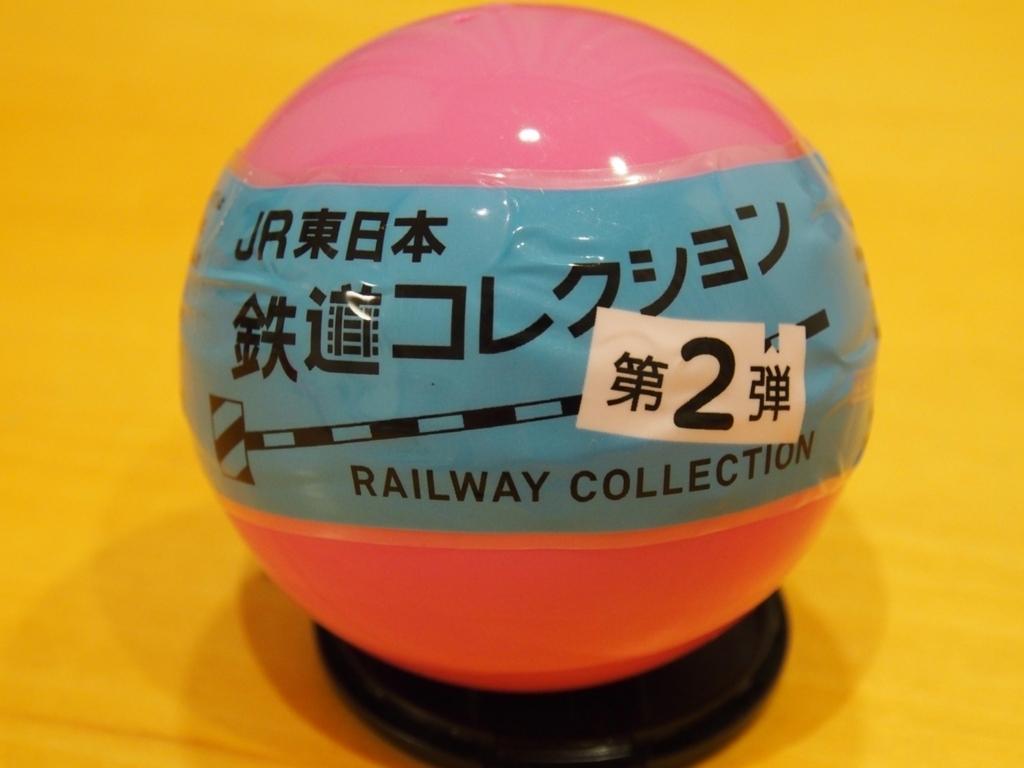 f:id:yuji0602:20180117222831j:plain
