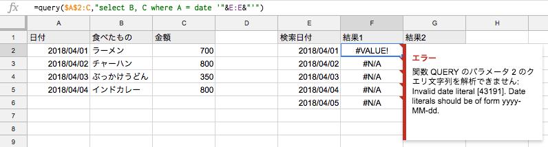 f:id:yuji0602:20180412164723p:plain