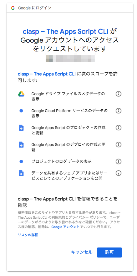 f:id:yuji0602:20180730120155p:plain