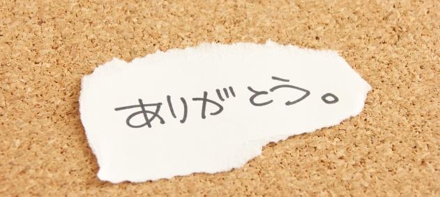 f:id:yuji0605_koi:20180828233136p:plain