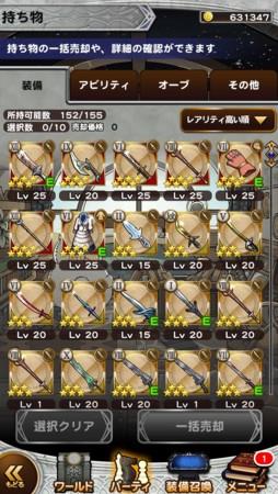 f:id:yuji0714:20150125130743j:image