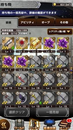f:id:yuji0714:20150125130744j:image