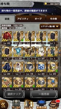 f:id:yuji0714:20150125130745j:image