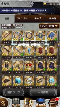 f:id:yuji0714:20150125130746j:image