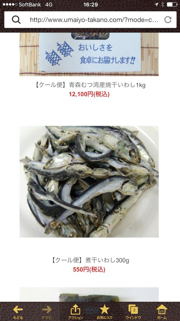 f:id:yuji155:20170714163050p:image