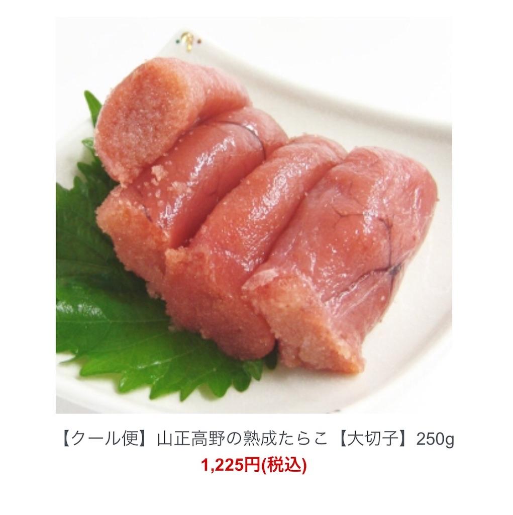 f:id:yuji155:20170717214945j:image