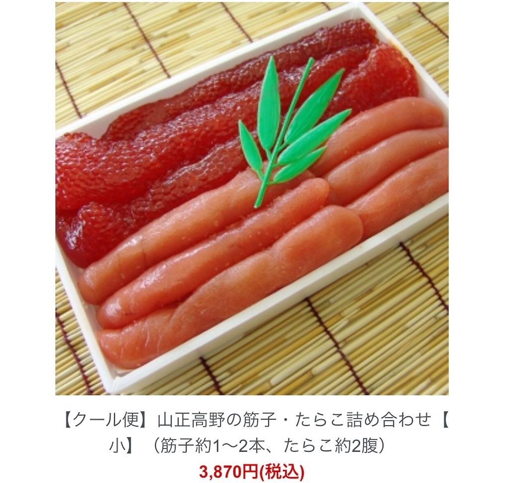 f:id:yuji155:20170718213814j:image
