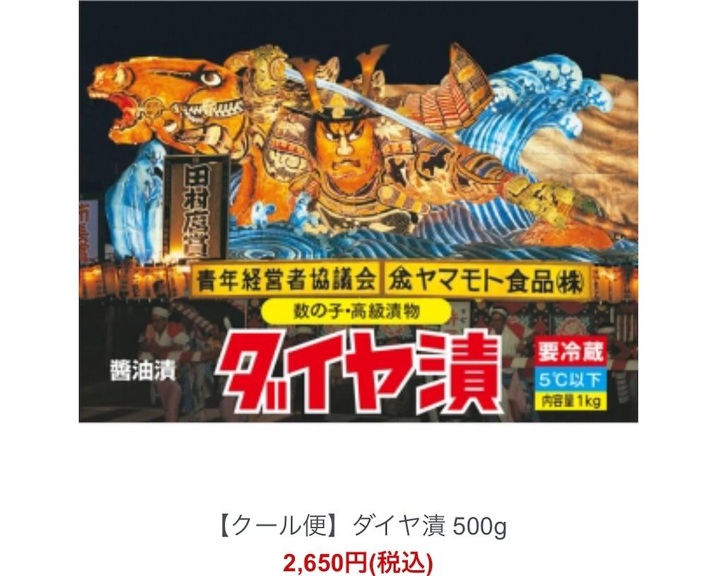 f:id:yuji155:20170718215223j:image