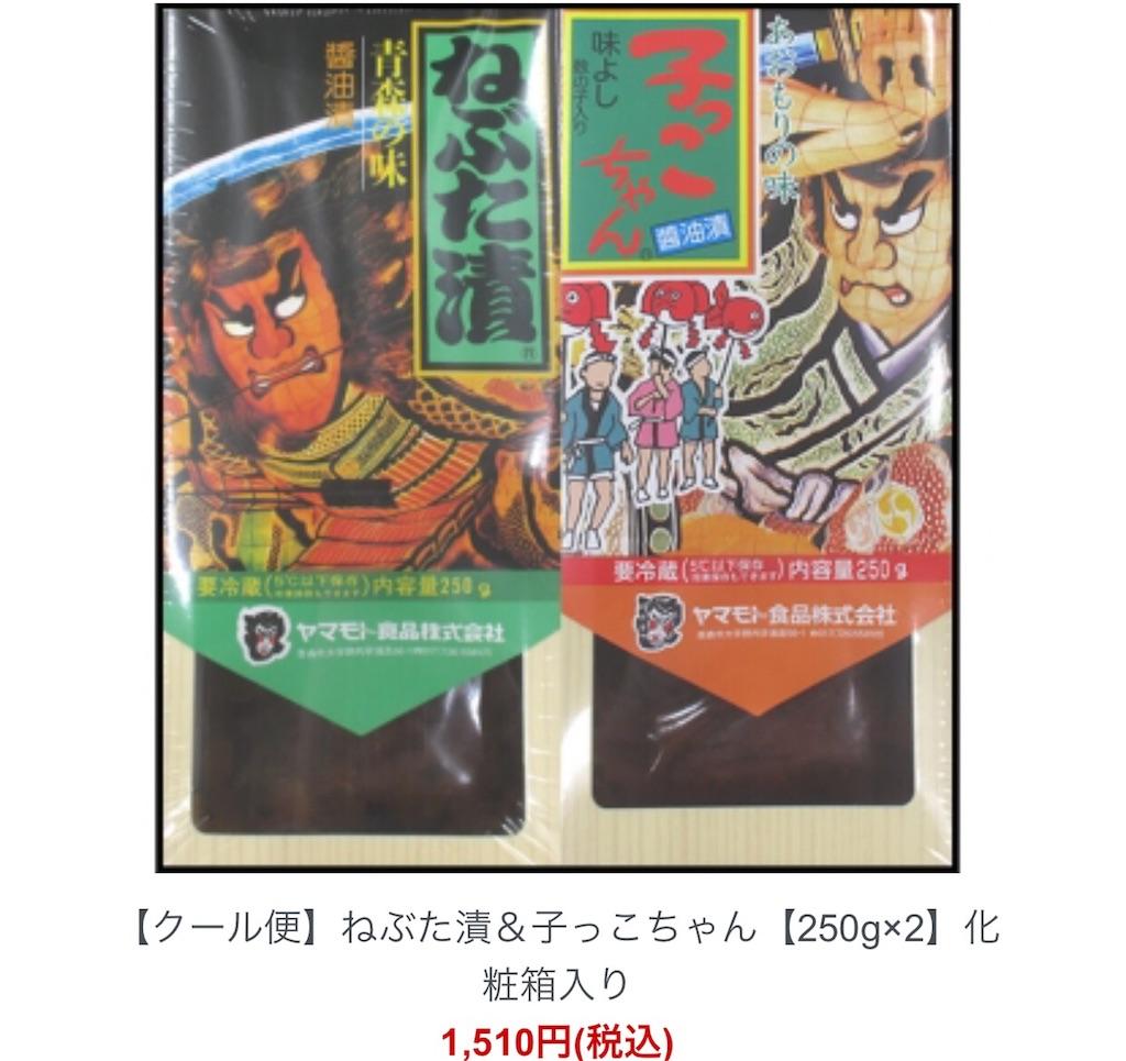 f:id:yuji155:20170718220218j:image
