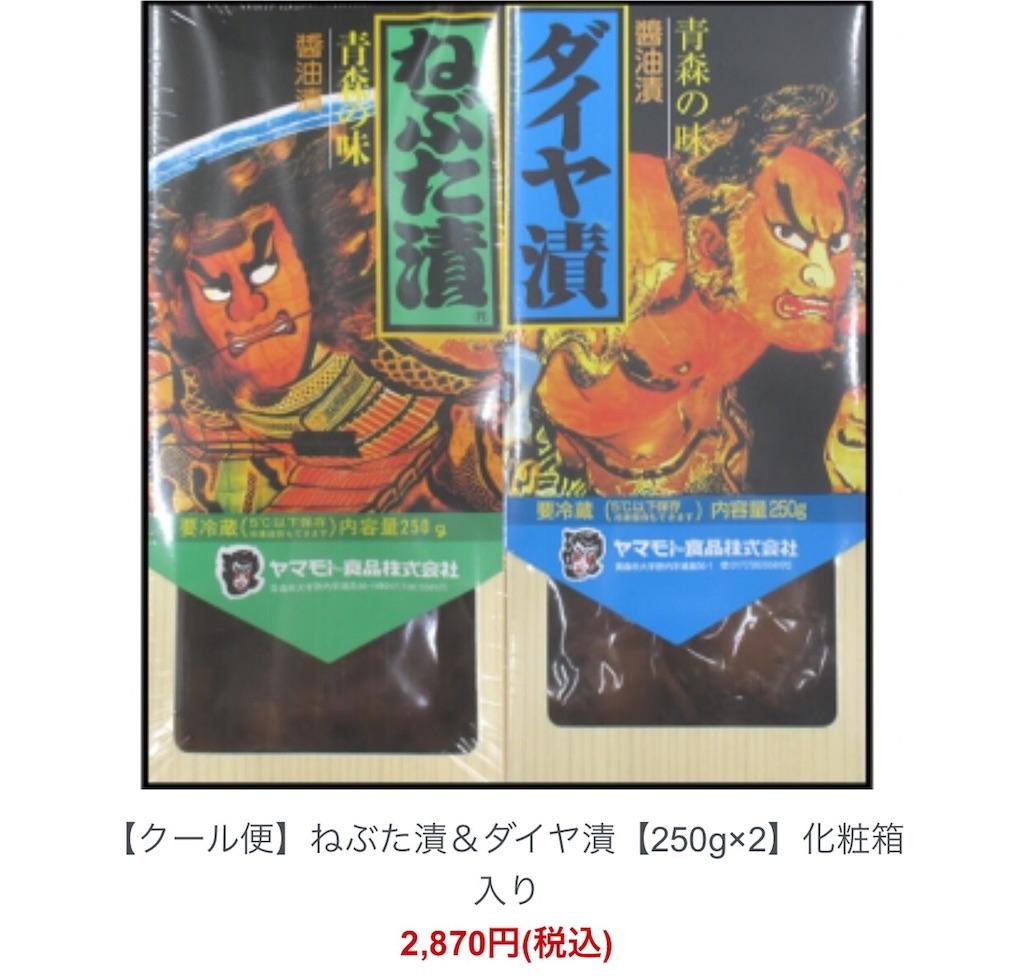 f:id:yuji155:20170718220232j:image