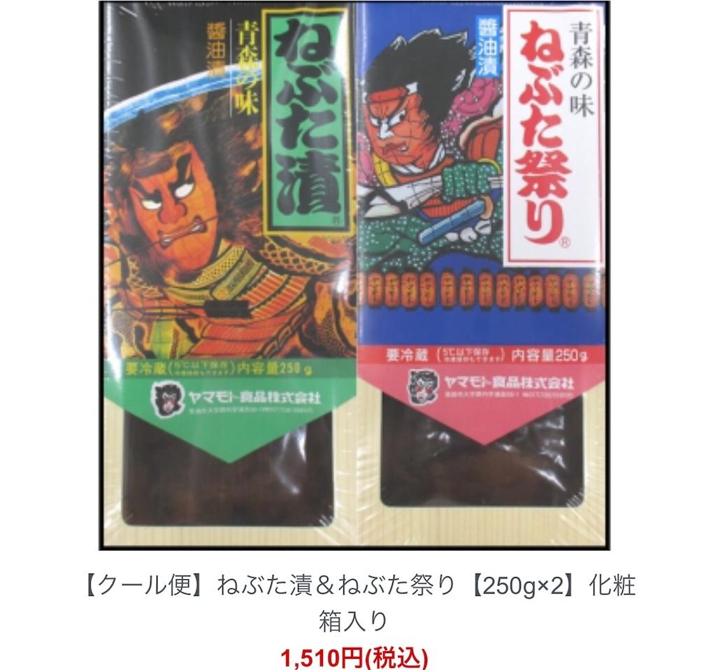 f:id:yuji155:20170718220252j:image