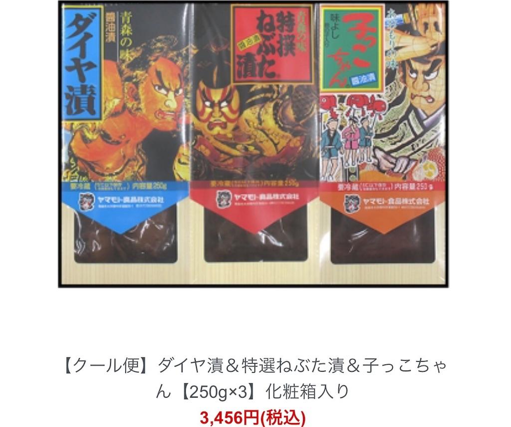 f:id:yuji155:20170718220312j:image
