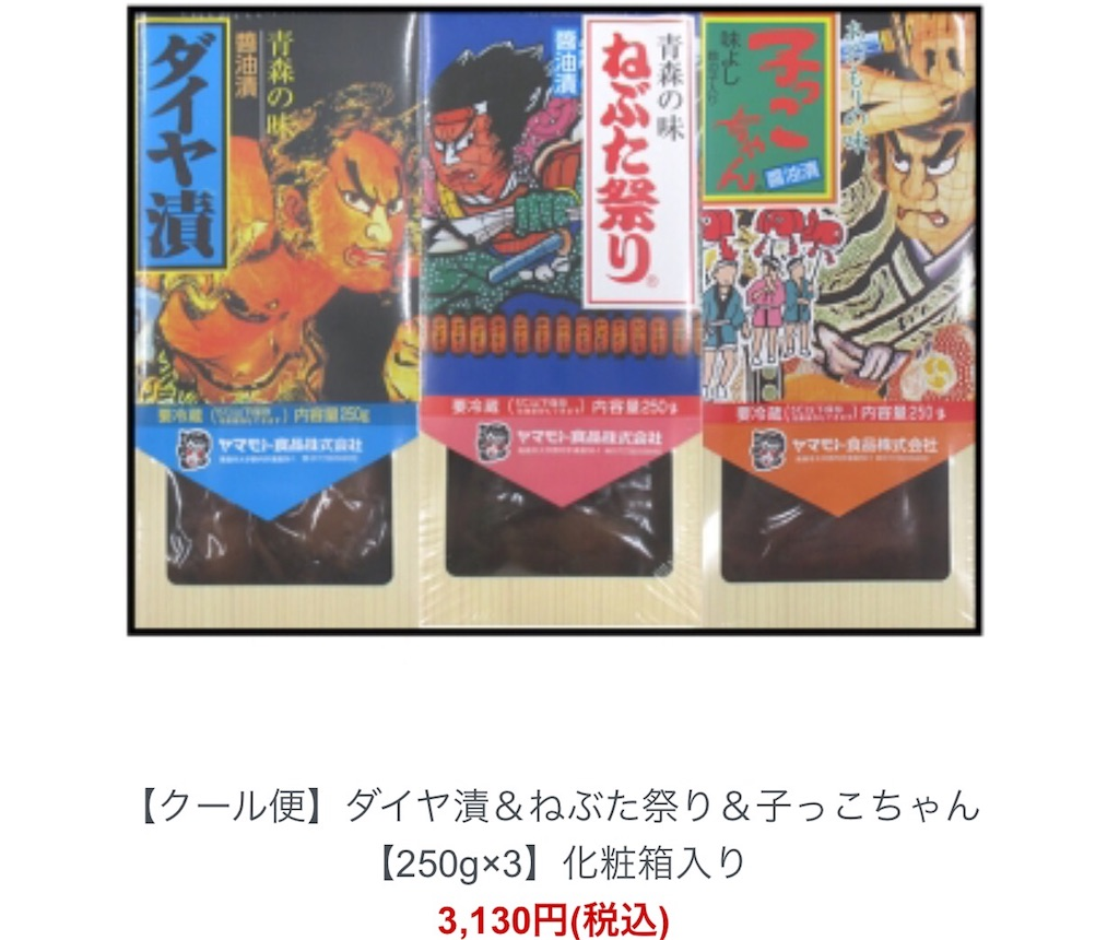 f:id:yuji155:20170718220349j:image