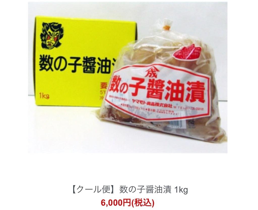 f:id:yuji155:20170718220624j:image