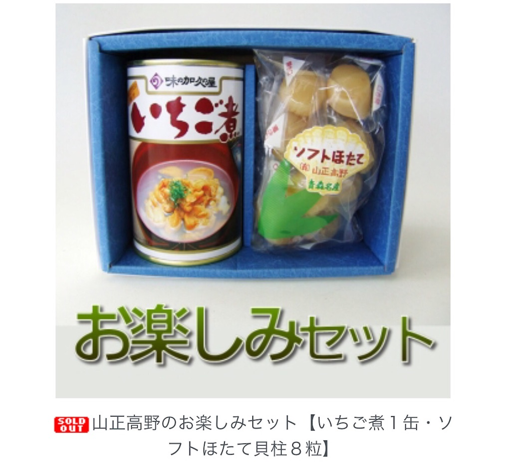 f:id:yuji155:20170718221519j:image