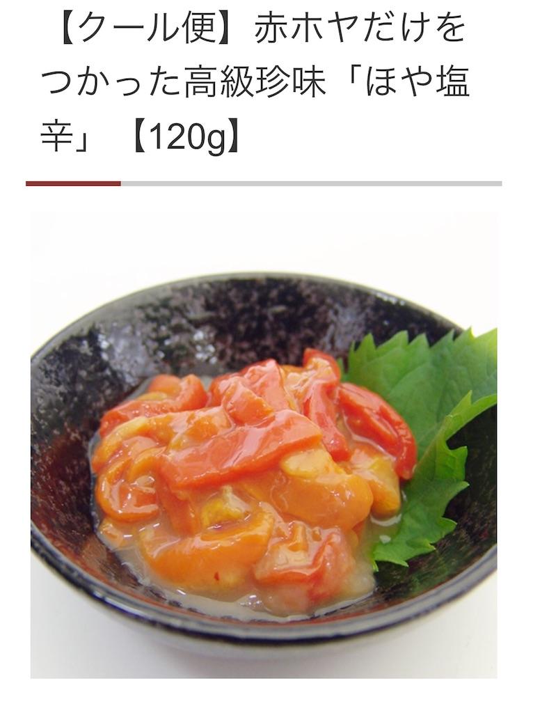 f:id:yuji155:20170720230457j:image