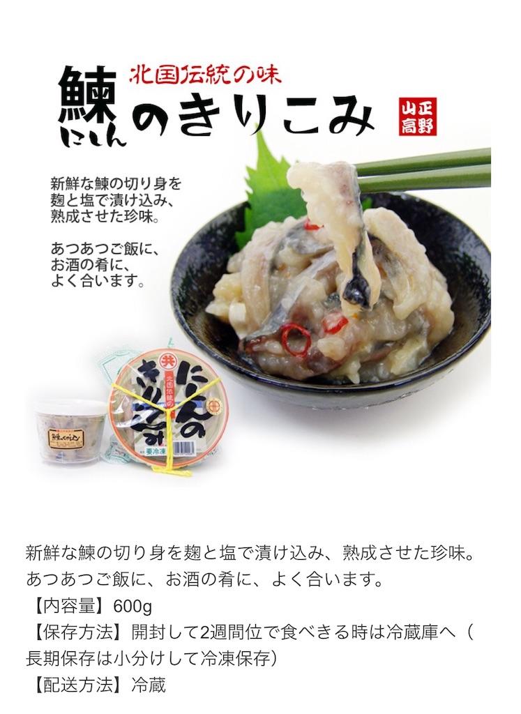 f:id:yuji155:20170721055310j:image