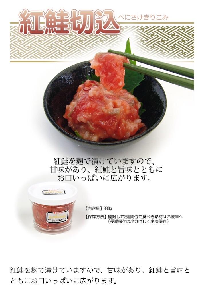 f:id:yuji155:20170721055326j:image