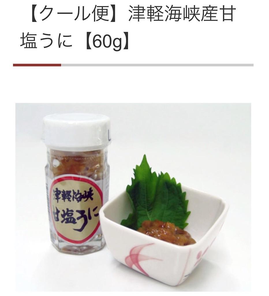 f:id:yuji155:20170721093105j:image